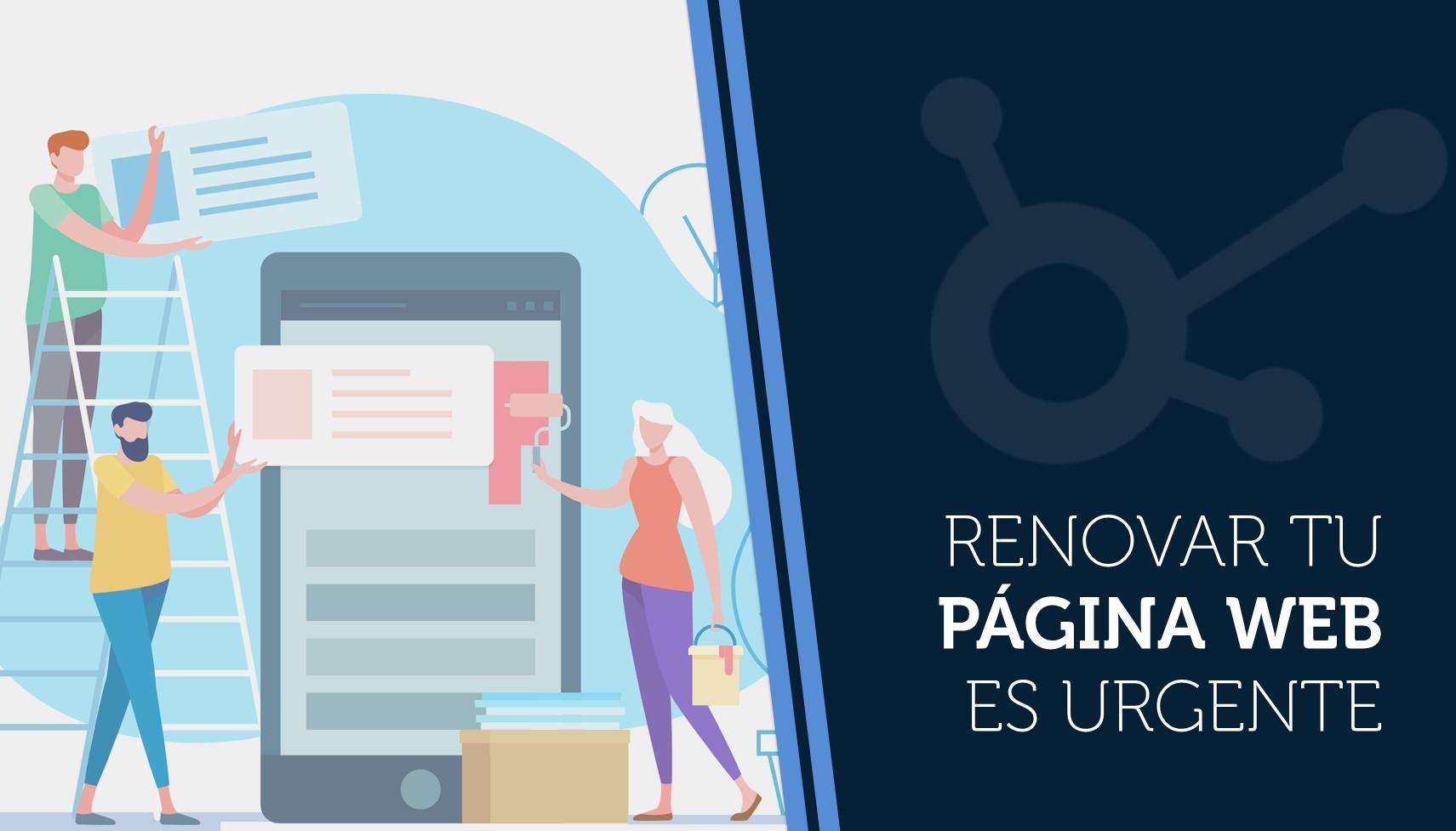 Renovar tu página web es urgente