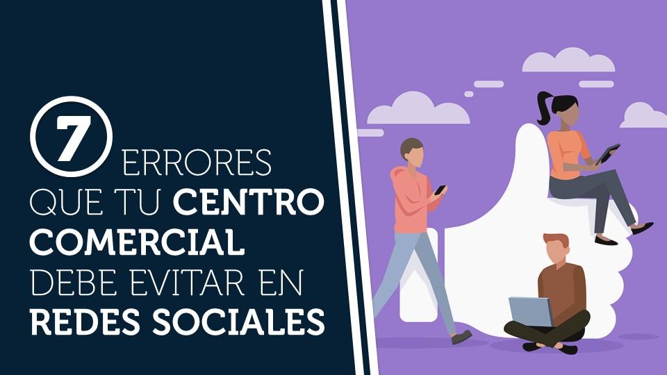 7 errores que tu centro comercial debe evitar en redes sociales